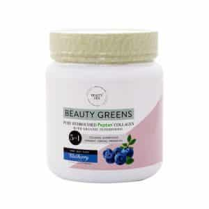 Beauty Greens Blueberry